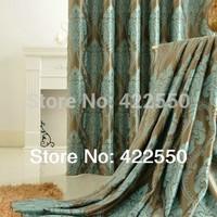 Modern minimalist home Ba Luolan green blackout curtains fabric living room upscale bedroom  custom fabric curtains