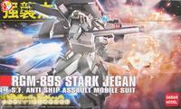 1/144 DABAN HGUC 104 strong attack jie just captain machine STARK JEGAN Gundam robot model building toys 13cm