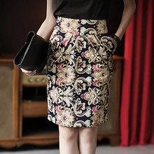 stylish denim skirts price