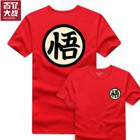 Free shipping 2014 new sale dragon ball t shrt goku printed tee shirt dragon ball z short-sleeve shirts 100% cotton