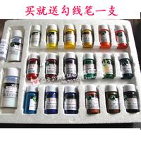 Hand-painted textile paint pigment ] 18 color hand-painted fabric paint pigment  DIY