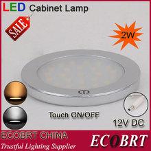popular flat bulb
