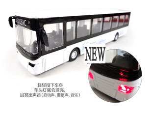 1:50 High Simulation Model Bus Door Can Open Utility Model Remote Control Bu