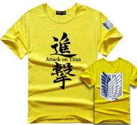 Wholesale Japan men slim fit Tshirt Attack on Titan(Shingeki no Kyojin)Scouting Legion Survey Legion Freedom Wings cartoon tee