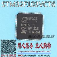 Free shipping   10pcs    STM32F103VCT6 STM32F103 LQFP100