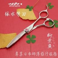 Shishamo professional  flat hair cutting  scissors Hitachi 440C 5.5inch flat cutting shears With Straight handle