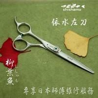 Shishamo professional Left Handed 6inch  flat hair cutting  scissors Hitachi 440C flat cutting shears