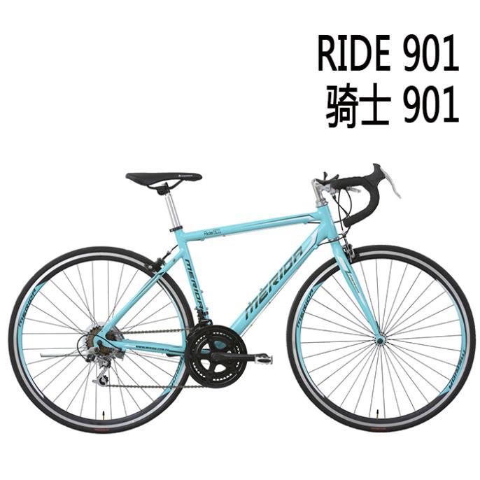 Запчасти для велосипедов MTB 14 RIDE901