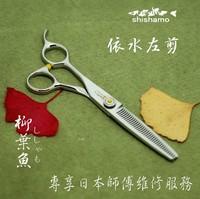 Shishamo professional Left Handed 6inch  hair thinning scissors Hitachi 440C flat cutting shears