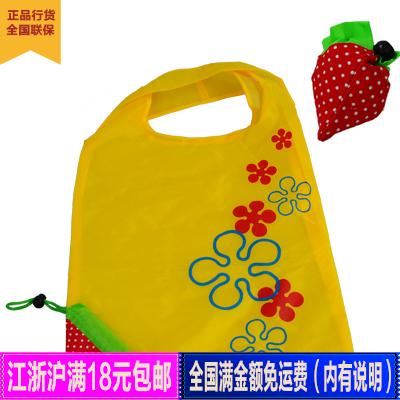 Large strawberry eco-friendly folding shopping bag eco-friendly bag tote strawberry bags shopping bag 37*55cm(China (Mainland))