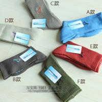 Coolmax quick-drying fabric Women outside sport socks
