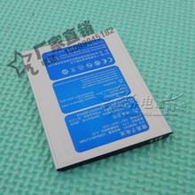 cheap battery g9