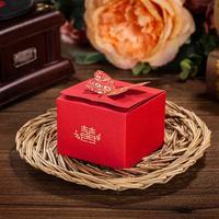 2014 Hot sale Freeshipping custom creative wedding ceremony celebration candy box bags favour sugar gift box  CB3508