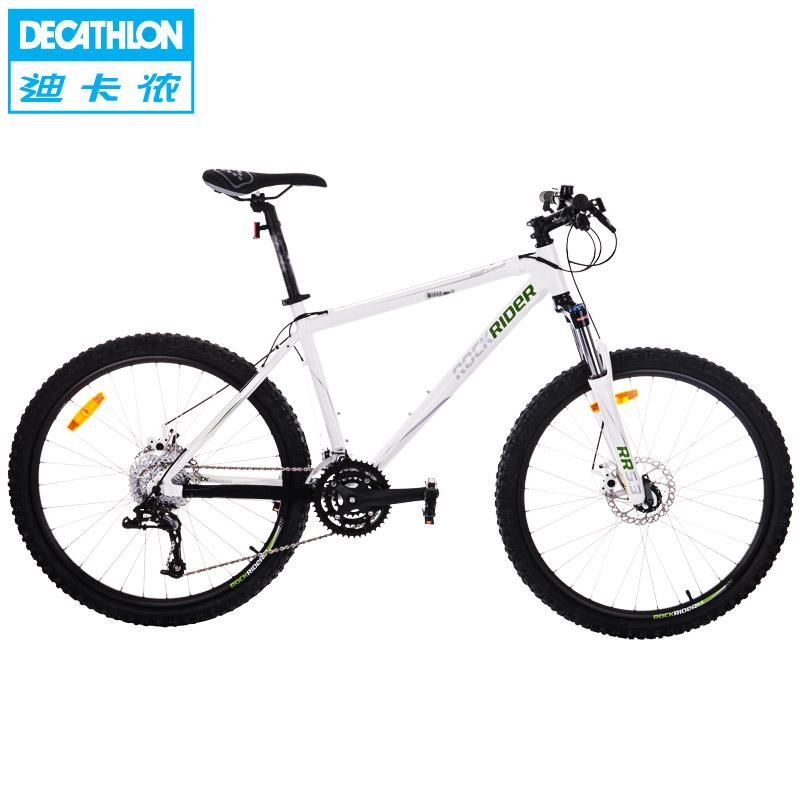 Запчасти для велосипедов 5.3 26 BTWIN