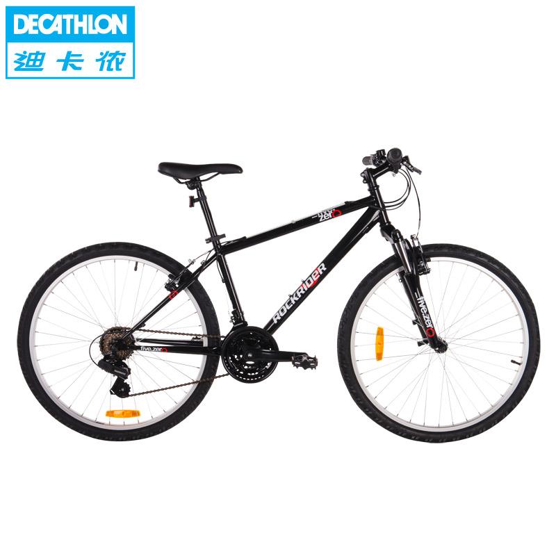 Запчасти для велосипедов 5.0 FS 26 BTWIN