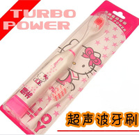 Hello Kitty Electric Toothbrush with 1 Toothbrush Head Retail