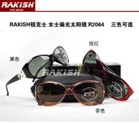 Summer classic 2014 women's polarized sunglasses