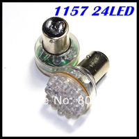 Super Bright 2pcs 1157 BAY15D 24 LED Car Vehicle Brake Light Lamp White 12v+ Free Shipping