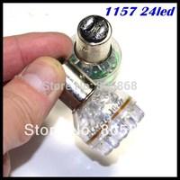 Super Bright 10pcs 1157 BAY15D 24 LED Car Vehicle Brake Light Lamp White 12v+ Free Shipping