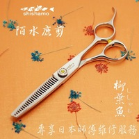 Shishamo professional 6inch  hair thinning scissors Hitachi 440C Thinning Rate 28% Thinning Shear with 26 Antlers teeth