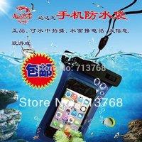Free shipping mobile phone waterproof cases for SAMSUNG GALAXY Note3 N9000 N9002 N9005 N9006 N9008 N9009 Lenovo Xiaomi 2 3  case