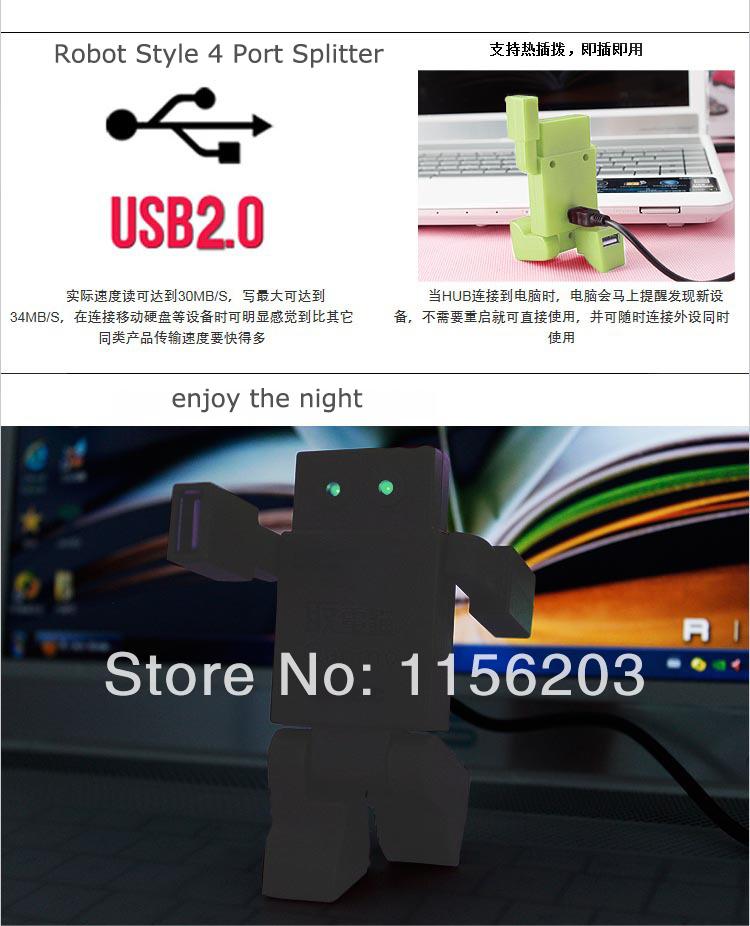Free Shipping Wholesale USB Splitter Robot Style Splitter 4 Port 2.0 USB Hub 0188(China (Mainland))