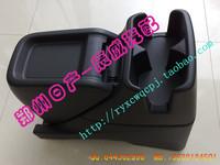 Car nv200 ragbag eslpodcast armrest box 4s installation pieces
