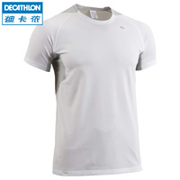 2014 Summer  outdoor short-sleeved t-shirts male dry fast drying speed Perspiration permeability she