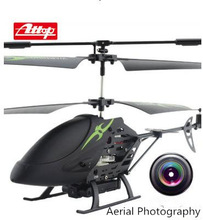 popular gyro rc helicopter