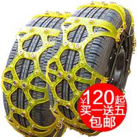 Freeshipping slip-resistant chain vehienlar for two steel tyre slip-resistant chain 2PCS/lot