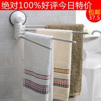 Bathroom towel rack stainless steel towel bar rotating towel rack suction cup towel bar shuangqing
