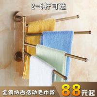 Fashion antique copper towel bar vintage hanging towel rack retractable rotation 2 - 6 bathroom shelf