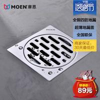 Moen copper mr mohn floor drain anti-odor floor drain water ultra-thin floor drain 3955