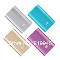 Free shipping Original XIAOMI 5V 1.5A 5200mAh Power Bank for Smartphone Tablet