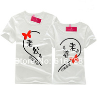 Couples Men & Women Heart LOVE Printing100%Cotton Couple of Lovers t-shirt,White&Black High Quality Free shipping 2014 New HOT