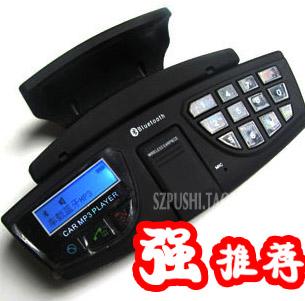 Steering wheel car bluetooth hands-free telephone car bluetooth car bluetooth hands-free fm steering wheel(China (Mainland))