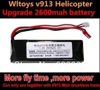 WLtoys v912 V913  7.4v 2600mah battery WLtoys v913 helicopter parts