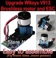WLtoys V913 Main brushless motor and ESC KIT for WLtoys v913 helicopter burshless motor ESC(unofficial)