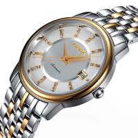 Fully-automatic mechanical watch male watch ultra-thin male table gold watch waterproof sheet mens watch