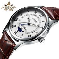 Aesop watch fashion genuine leather watchband male watch lanbao men's waterproof watch quartz watch