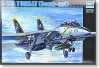 Trumpeter Aircraft Model 1/32 F-14B Tomcat fighter wing 03202 Military simulation assembly model toys 57cm 742pcs