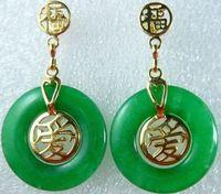 green jade (Life, Love) word lucky earrings