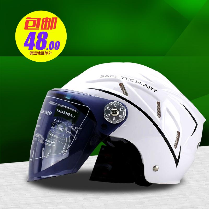 Защитный спортивный шлем  313 защитный спортивный шлем aidy bmx aidy 618 black
