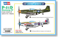 "HB Trumpeter Aircraft Model 1/48 P-51D "" Mustang \"" IV fighter 85802 Military simulation assembly model toys 20cm 40pcs"