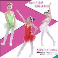 Child dance clothes female child ballet skirt clothing tulle dress costume leotard spaghetti strap princess dress