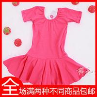 Child dance clothes female child leotard dance dress ballet skirt infant costume princess dress  Ballet training service