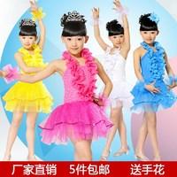 Infant child costume female clothes dance ballet skirt tulle dress Latin dance performance wear  girl ballet skirt