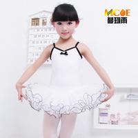 Quality child ballet skirt female child dance dress spring and summer clothes dance leotard costume  kids Ballet Costume