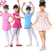 2014 child ballet skirt short-sleeve one-piece dress female child dance leotard clothes cotton soft tulle dress