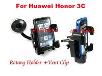 PVC Holder Car Mount Holder Sunction Window Mobile Phone Holder +Vent ClipFor Huawei Honor 3C